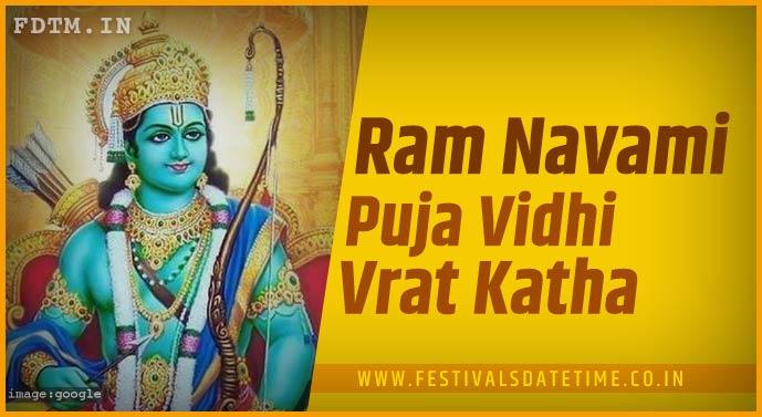 Ram Navami Puja Vidhi and Ram Navami Vrat Katha