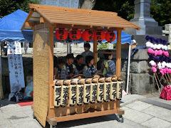 鶴岡八幡宮例大祭鎌倉囃子