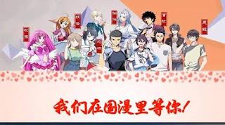 estudios de anime en china