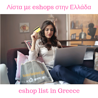 eshops in Greece