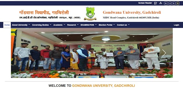 Gondwana University all links... Results, Home page, Online admission, B.Ed Admission Process 2020-21