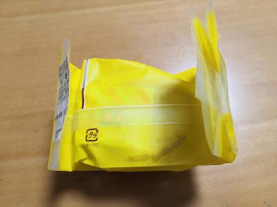 package of lemon cake