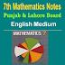 7th Mathematics English Medium Punjab Board Notes