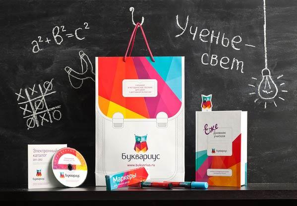50 Desain Paper Bag/ Tas Belanja Makeup