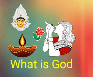 What is God, how to learn unique knowledge