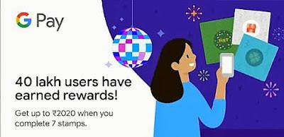 Google-Pay-Get-Upto-₹2020-Before-31st-December