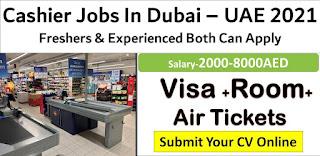 Cashier Assistant/Teller Job Vacancy in Dubai