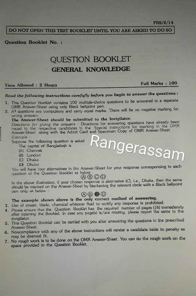 Apsc Forest ranger General Knowledge Gk  2014 previous  Year question download
