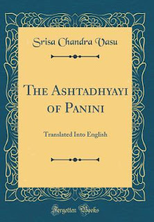 Ashtadhyayi book