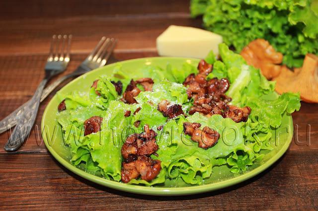 рецепт теплого салата с лисичками