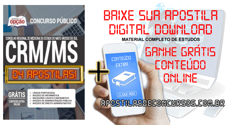 Apostila Concurso CRM MS 2020 PDF Edital Online Inscrições