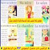 نصوص رائعة لتحسين لغتك الفرنسية والقراءة والحفظ والتحدث - حصة 1 Apprendre Le Français