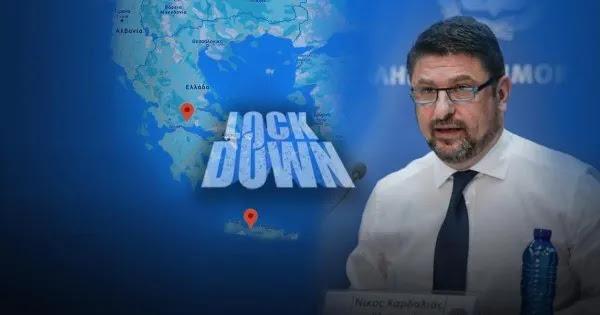 Ο Ν.Χαρδαλιάς προανήγγειλε «light lockdown» σε Θεσ/νίκη & Αττική: «Βρίσκονται ένα επίπεδο πριν το κόκκινο»