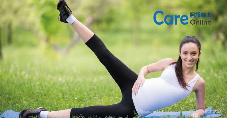 孕婦能不能運動?該怎麼運動?-照護線上