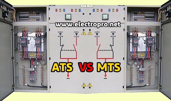 فرق بين المفتاح ATS والمفتاح MTS