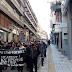 Ιωάννινα:Διαδήλωση  καταγγελίας της εφόδου της ΕΛ.ΑΣ στο ΑΠΘ