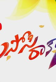 Ososi Rakasi Telugu Full Movie Download