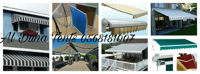 Al Duha Tents 0505773027 - Awnings Manufacturers, Awnings Repairs Maintenanc Dubai