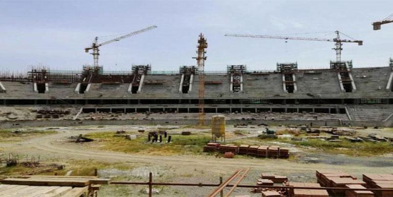 Stade de Douera