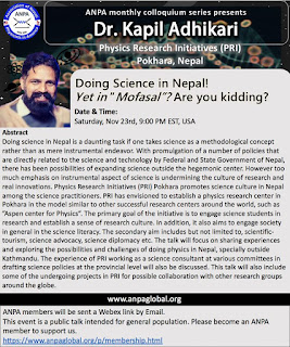 ANPA Monthly Talk Series: Dr. Kapil Adhikari