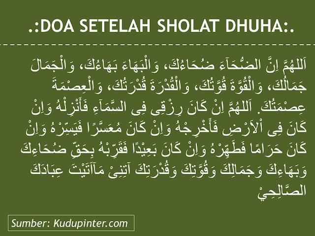 Doa Setelah Sholat Dhuha Arab, Latin, Terjemahnya, Artinya