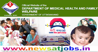 uk-medical-mealth-and-faimly-welfare-recruitment-2016