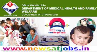 uk-medical-mealth-and-faimly-welfare-recruitment-2016