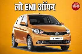Tata Company offer 799 Low EMI On Car