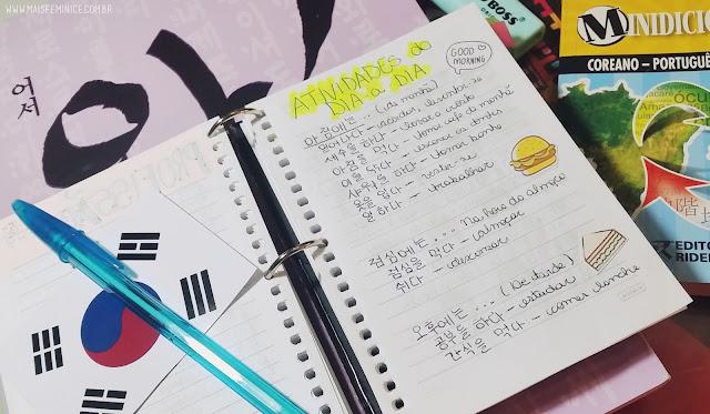 Faça seu dicionario de coreano ~ 한국어 사전