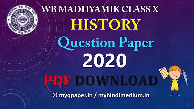 Download History Madhyamik Question Paper 2020 in Hindi