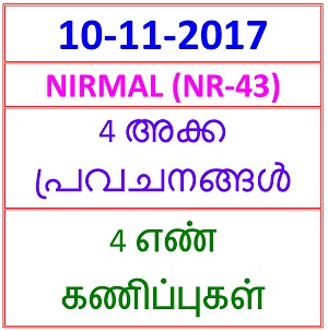10 NOV 2017 NIRMAL (NR-43) 4  NOS PREDICTIONS