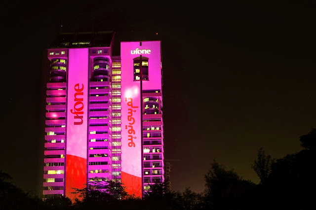 Ufone Tower holds awareness session about Breast Cancer