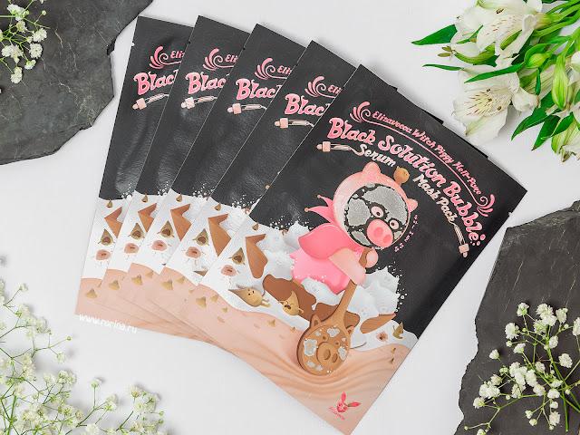Кислородная маска-серум для лица от черных точек Elizavecca Witch Piggy Hell Pore Black Solution Bubble Serum Mask Pack: отзывы с фото