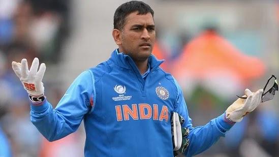 T20 World Cup 2021: भारतीय टीम के मेंटर होंगे एमएस धोनी