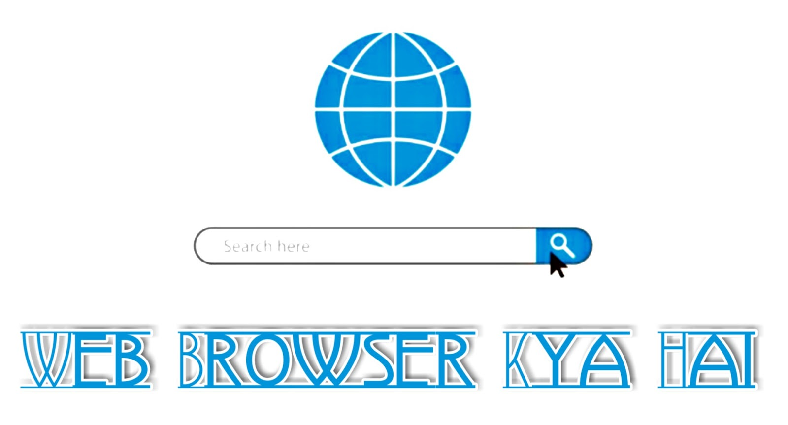 Web_Browser_Kya_Hai