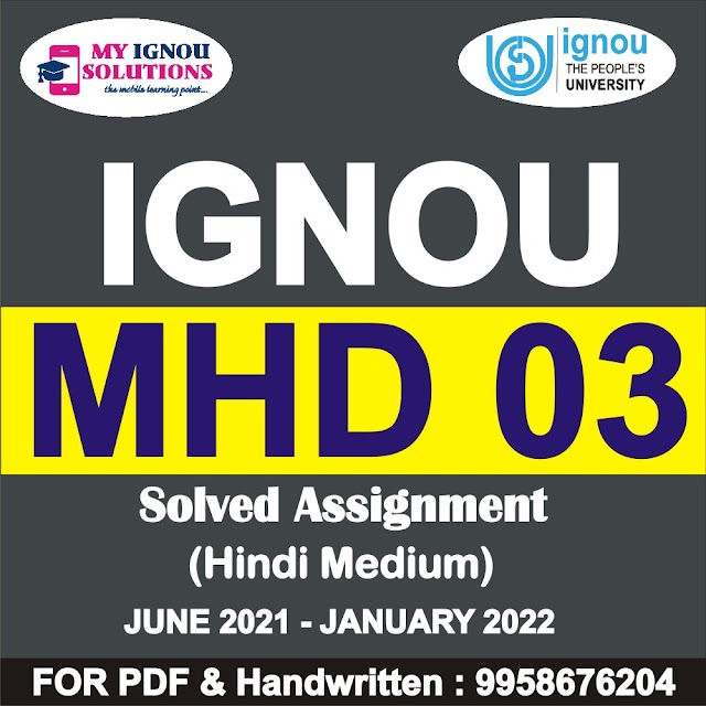MHD 03 Solved Assignment 2021-22