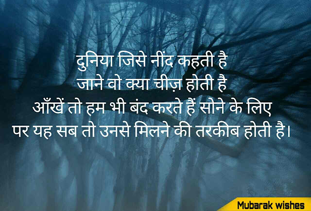 new good night images for whatsapp in hindi download