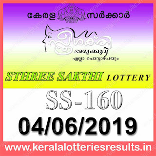 "KeralaLotteriesresults.in, ""kerala lottery result 04.06.2019 sthree sakthi ss 160"" 4th June 2019 result, kerala lottery, kl result,  yesterday lottery results, lotteries results, keralalotteries, kerala lottery, keralalotteryresult, kerala lottery result, kerala lottery result live, kerala lottery today, kerala lottery result today, kerala lottery results today, today kerala lottery result, 4 6 2019, 04.06.2019, kerala lottery result 4-6-2019, sthree sakthi lottery results, kerala lottery result today sthree sakthi, sthree sakthi lottery result, kerala lottery result sthree sakthi today, kerala lottery sthree sakthi today result, sthree sakthi kerala lottery result, sthree sakthi lottery ss 160 results 4-6-2019, sthree sakthi lottery ss 160, live sthree sakthi lottery ss-160, sthree sakthi lottery, 4/6/2019 kerala lottery today result sthree sakthi, 04/06/2019 sthree sakthi lottery ss-160, today sthree sakthi lottery result, sthree sakthi lottery today result, sthree sakthi lottery results today, today kerala lottery result sthree sakthi, kerala lottery results today sthree sakthi, sthree sakthi lottery today, today lottery result sthree sakthi, sthree sakthi lottery result today, kerala lottery result live, kerala lottery bumper result, kerala lottery result yesterday, kerala lottery result today, kerala online lottery results, kerala lottery draw, kerala lottery results, kerala state lottery today, kerala lottare, kerala lottery result, lottery today, kerala lottery today draw result"