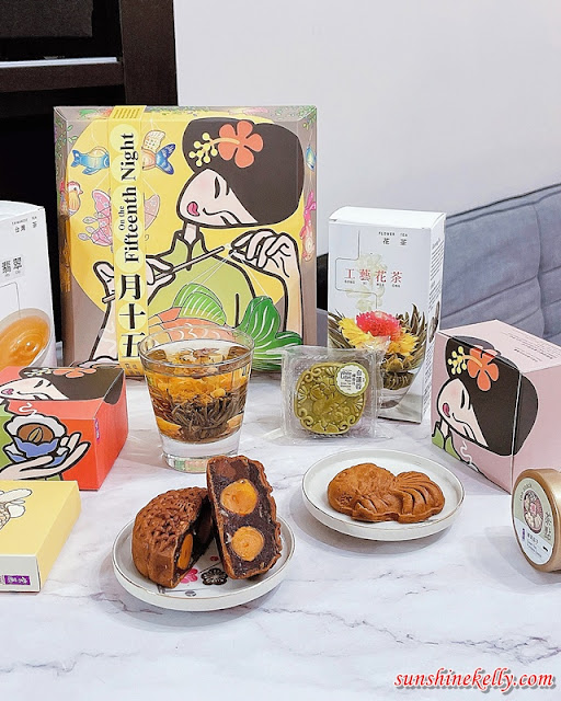On The Fifteenth Night with Purple Cane Tea Mooncakes 2021 Review, Purple Cane Tea Mooncake, Purple Cane Tea, Mooncake, Mid Autumn Festival,  Food