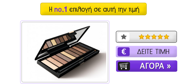 https://galeriedebeaute.gr/makigiaz/matia/skies/loreal-maquillage-la-palette-nude-3600522832614.html?utm_source=textlink&utm_campaign=Linkwise&lkws_12425=5a0c98b5-5a56-3c84-d9de-da0f2e15ded8