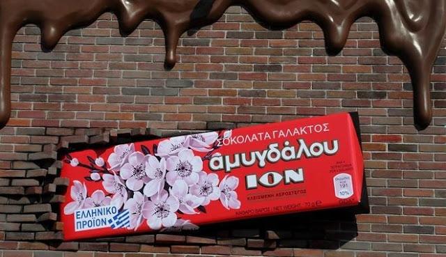 ION: Η ελληνική σοκολάτα που φτάνει μέχρι την Ιαπωνία