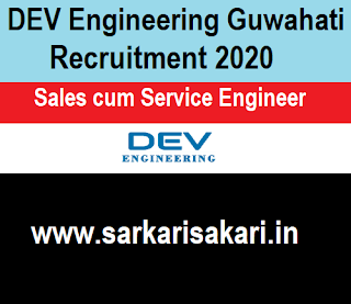 DEV Engineering Guwahati Recruitment 2020 - Sales cum Service Engineer