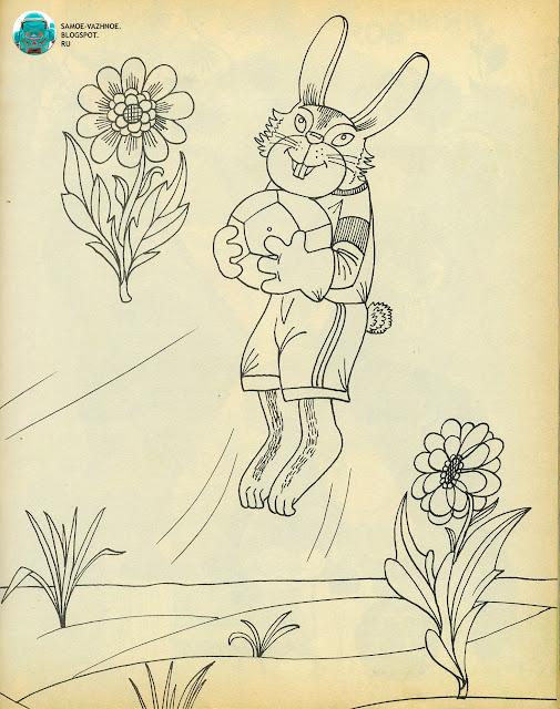 В. Губанов Первый шаг СССР Школа азов грамотности 1987. Советские книги.