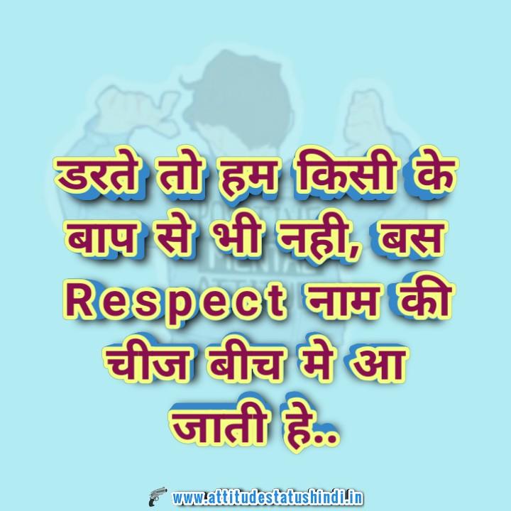 Attitide status hindi