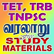 TNPSC HISTORY STUDY MATERIAL