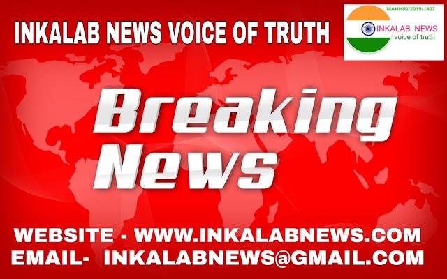*सांप काटने से इलाज के दौरान कानपुर के एक अस्पताल में युवक की मौत*