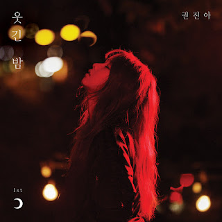 DOWNLOAD MP3 [Mini Album] Kwon Jinah – One Strange Night