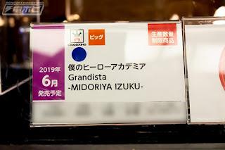 Midoriya Izuku Grandista de Boku no Hero