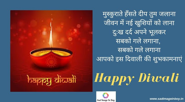 Happy Dipawali Image Download For HD