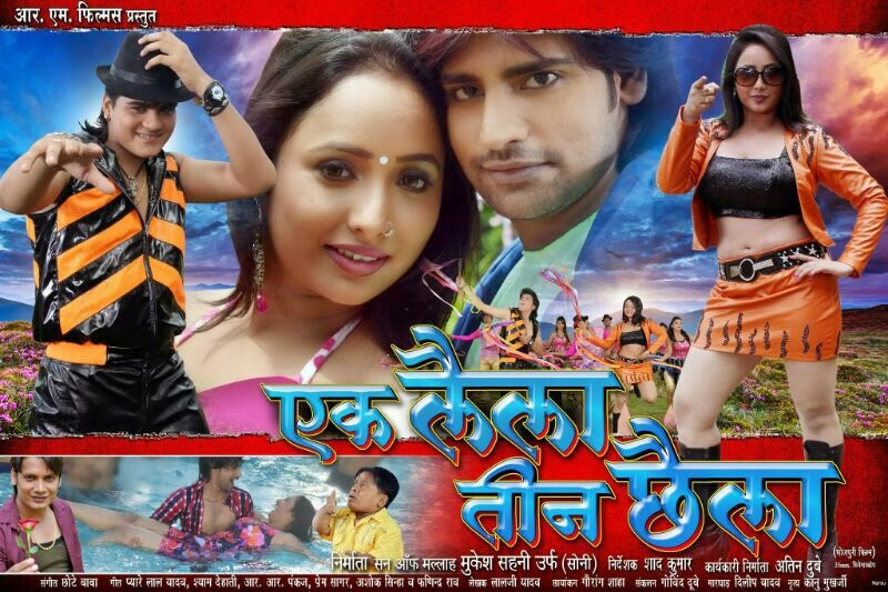 darar movie mp3 song download